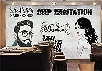 写真の壁紙3D壁画理髪店のレトロな美しさの背景の壁現代のHDポスター大きな壁のステッカーツーリング壁アート装飾壁の装飾-118.2x82.7inch
