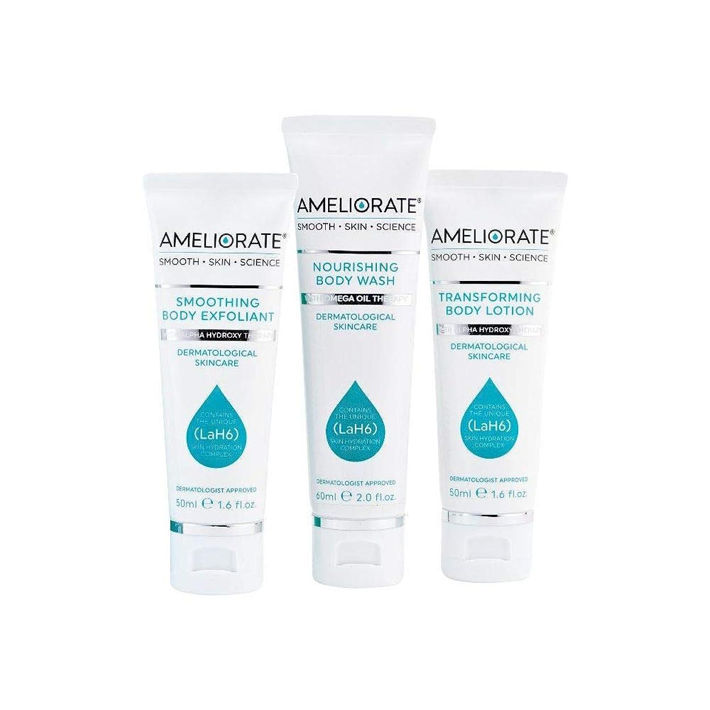 固める麻酔薬愛撫[Ameliorate] 皮膚キットを滑らかにする3つのステップを改善 - Ameliorate 3 Steps to Smooth Skin Kit [並行輸入品]