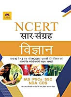 Ncert Science [hindi]