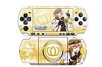 デザスキン うたの☆プリンスさまっ♪ マジLOVE2000% スキンシール for PSP-3000 デザイン03