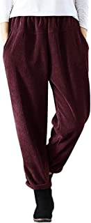 Qootent Women's Casual Corduroy Trousers Elastic Loose Pants Solid Harem Pants