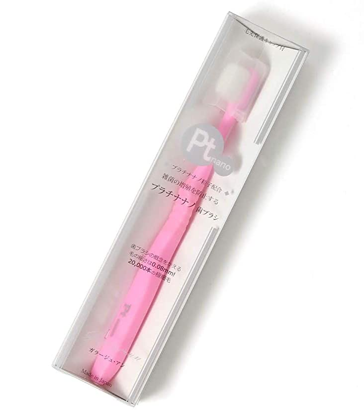 採用する霧深い公式プラチナナノ歯ブラシ manmou ピンク ブラック 女性用 【安心の日本製】白金ナノ粒子 (ピンク)