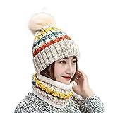 QLOVE ニット帽 レディース帽子 ニット帽ネックウォーマー セット 暖かい帽子 超柔らかい ダブル保温 防寒 スキー スノボ スポーツ アウトドア フリーサイズ 伸縮帽子 7色 ファッション感満点 誕生日 クリスマスプレゼント (Beige)