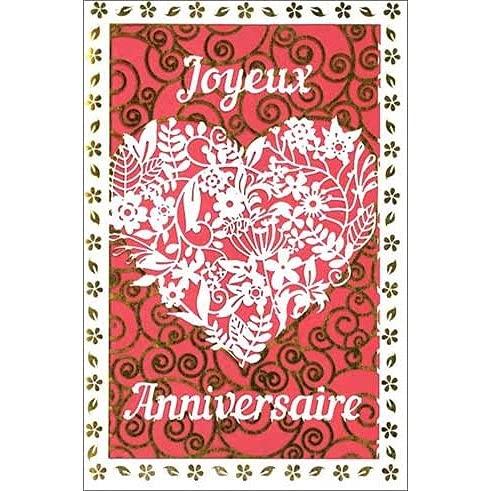 グリーティングカード 誕生日/バースデー 「ハート型の花」 フラワー おしゃれ メッセージカード ギフト 贈り物 封筒付き