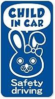 imoninn CHILD in car ステッカー 【マグネットタイプ】 No.45 ウサギさん2 (青色)