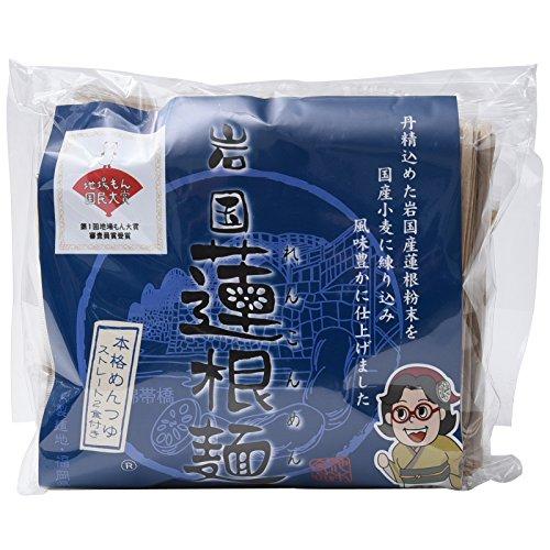 池本食品 岩国蓮根麺  二食めんつゆ 280g