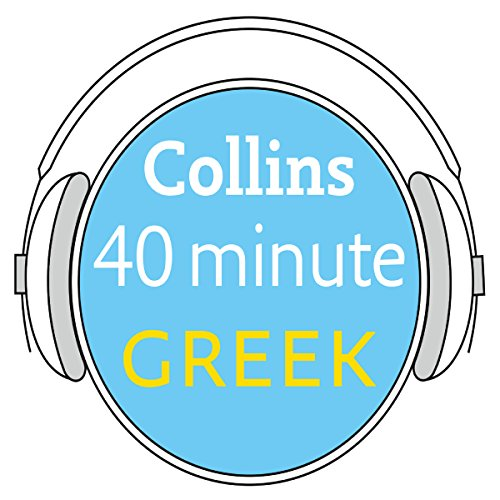 Greek in 40 Minutes cover art