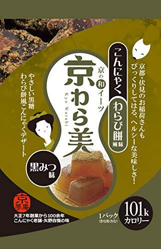 京わら美 (黒蜜味,10食入り)『京の和イーツ』わらび餅風味こんにゃくデザート