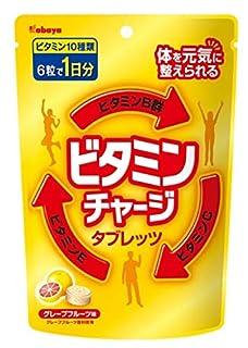 カバヤ ビタミンチャージタブレッツ グレープフルーツ味 56g×6袋