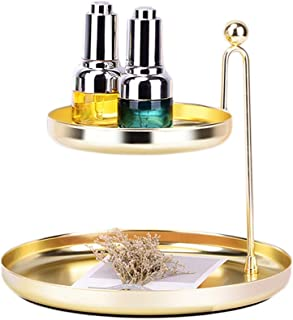 Outdoorfly Poise Large Jewelry Tray,Double Dresser Jewelry Tray,Cosmetic Jewelry Storage Organizer,Versatile Double Jewelry Dish,Two-Tiered Jewelry Tray, Matte Brass Finish(Gold) Gold