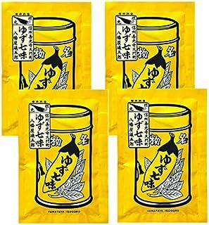 八幡屋礒五郎 七味唐辛子 (ゆず入り) ゆず七味 15g×4袋セット