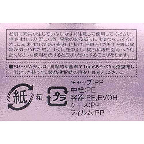 ESPRIQUE(エスプリーク)エスプリークシンクロフィットリキッドUVファンデーション本品OC-405オークル30g
