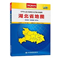 Series Map provincial People's Republic of China: Hubei Map (new)(Chinese Edition)