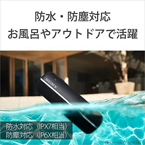 SONY『ワイヤレスポータブルスピーカー(SRS-XB22)』