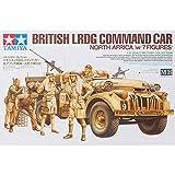 タミヤ 1/35 ミリタリーコレクションシリーズ No.07 イギリス陸軍 LRDG コマンドカー 北アフリカ戦線 人形7体付 プラモデル 32407