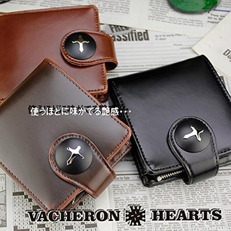味わう億素晴らしき(ヴァセロンハーツ) VACHERON HEARTS 二つ折り短財布 メンズ VH-502CAM キャメル