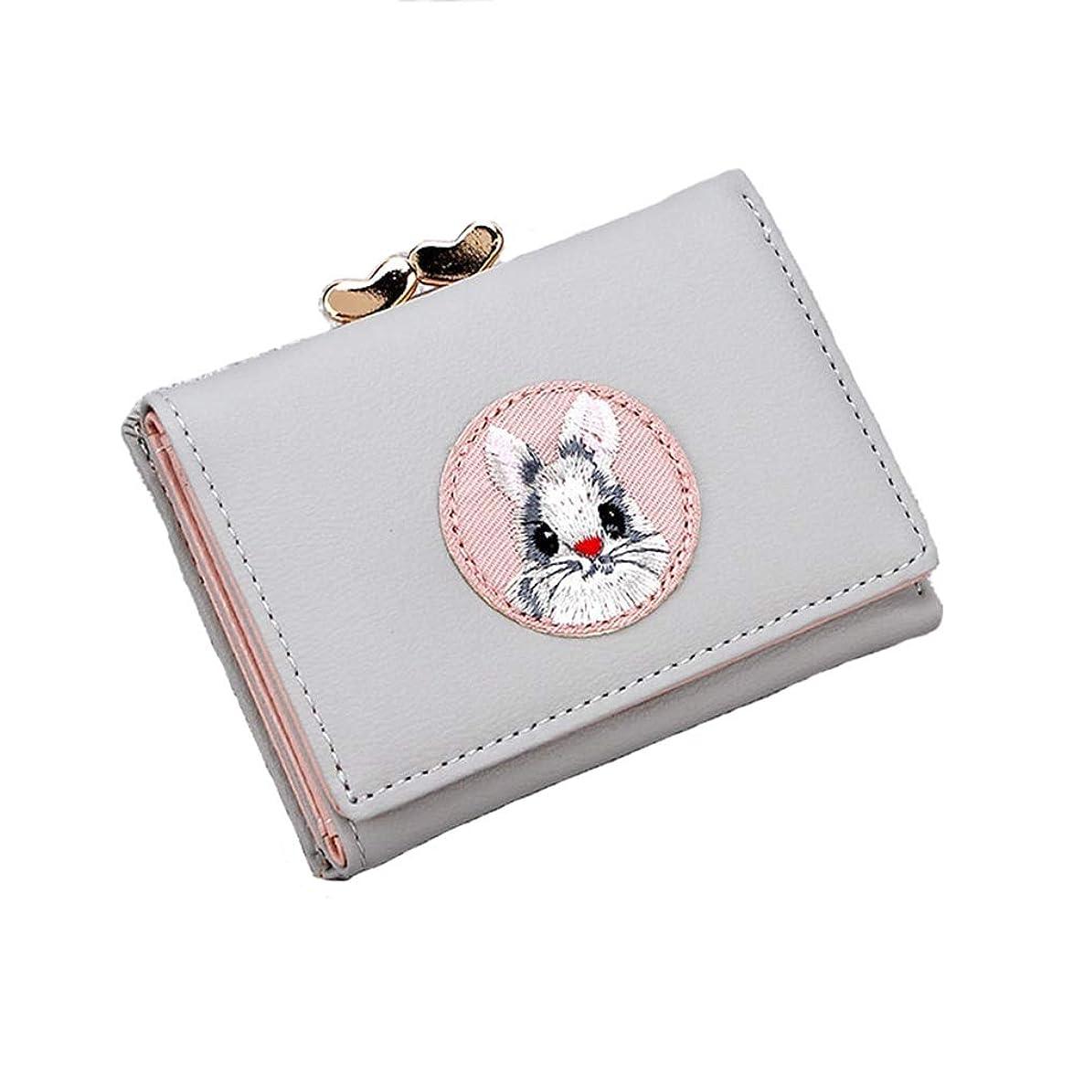 バンジージャンプ文明化するつかまえる[HR株式会社] ミニ財布 レディース 三つ折り 小さい うさぎ かわいい コンパクト カード収納 ギフト 女性用 金運 学生
