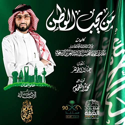 Tariq Al Menhali