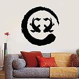 Tianpengyuanshuai Sticker Mural Deux Cercles de Poissons Koi enso Zen Symbole Vinyle Autocollant Chambre décor à la Maison 85X88 cm