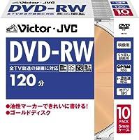 Victor DVD-RW録画用 CPRM対応 2倍速 ゴールドディスク 10枚 [VD-W120V10]