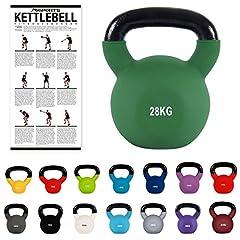 Idea Regalo - MSPORTS Kettlebell Professionale 28 kg | Ghisa Revestimento in Neoprene | incl. Workout PDF | Verde Olivo