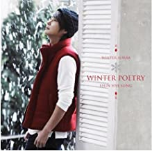 Kpop CD, SHIN HYE SUNG - Winter Poetry (Special Album) CD + Photobook + FREE GIFT (Collection card + Softbay Mask Pack Sheet)