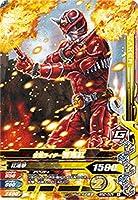 ガンバライジング BS2-025 仮面ライダー響鬼紅 N