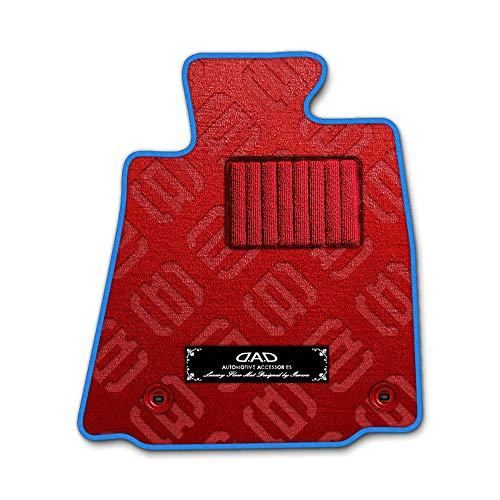 DAD ギャルソン D.A.D エグゼクティブ フロアマット HONDA (ホンダ) JADE ジェイド 型式:FR5 1台分 GARSON モノグラムデザインレッド/オーバーロック(ふちどり)カラー:ブルー/刺繍:シルバー/ヒールパッドレッド ABM12