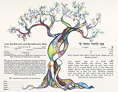 Love Tree Ketubah Jewish Marriage Document Custom Ketubah Marriage Contract Personalized Ketubah from