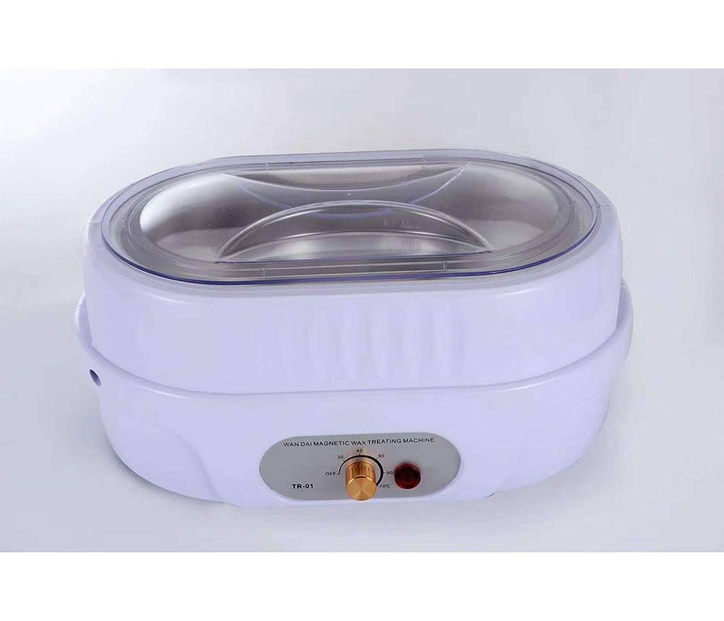 レイア支配するアルミニウムパラフィンワックスのヒーターの皮の処置機械高容量の毛の取り外しのパラフィン暖房の鍋のワックスのウォーマーセット