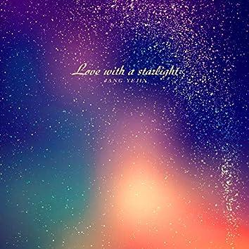 별빛을 품은 사랑