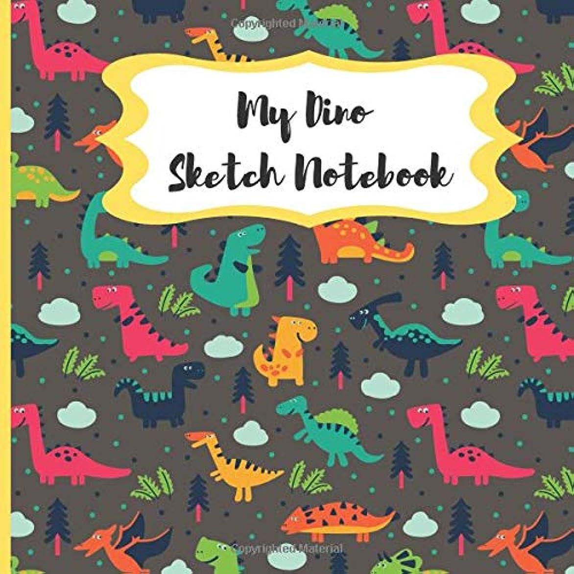 勘違いするチャンス目に見えるMy Dino Sketch Notebook: Sketchbook For Kids and Artists With Blank Paper To Drawing, Journaling, Doodling And Sketching (Sketchbook for Artists)