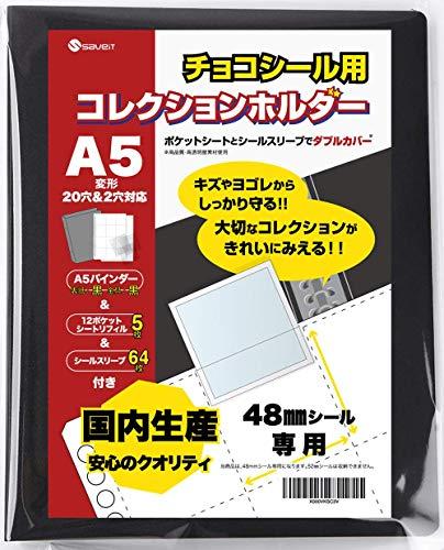 saveit ビックリマンシール用 ファイル バインダー リフィル スリーブ チョコシール コレクションホルダー (バインダー(金具:黒)+シート5枚+スリーブ60+α枚)