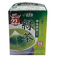 国太楼 宇治抹茶入り緑茶三角TB 2g×22P