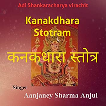 Kanakdhara Stotram