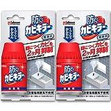 【まとめ買い】 カビキラー カビ防止剤 くん煙剤 くん煙タイプ 防ぐカビキラー 無香料タイプ 2本セット 105ml×2本