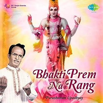 Bhakti Prem Na Rang