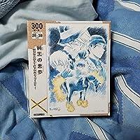 名探偵コナン 純黒の悪夢 ジグソーパズル 300ピース 安室透 江戸川コナン 赤井秀一 ジン