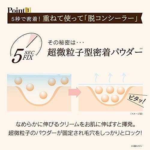 毛穴パテ職人ミネラルBBクリームエンリッチモイスト自然な肌色30g