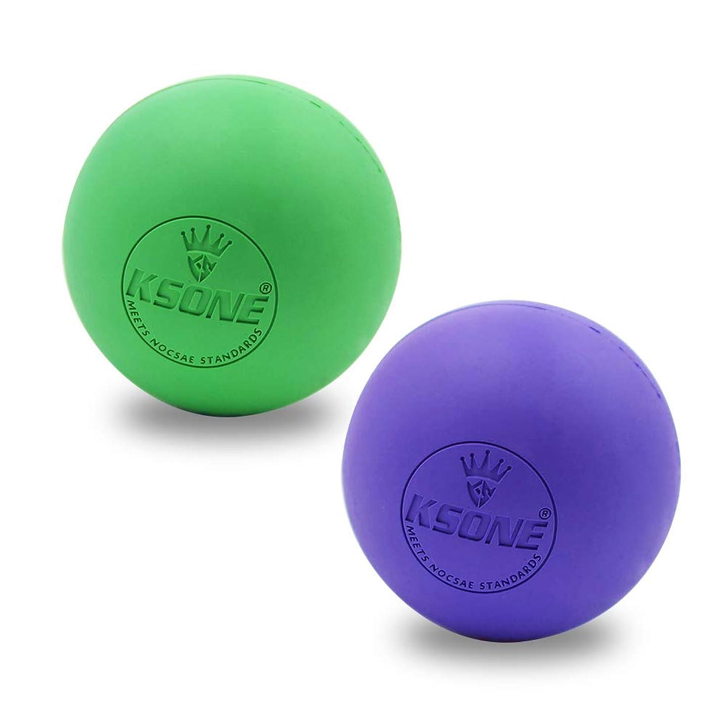 直径刻む正確にマッサージボール ストレッチボール トリガーポイント ラクロスボール 筋膜リリース 疲れ解消ボール トレーニング 背中 肩こり 腰 ふくらはぎ 足裏 ツボ押しグッズ 2で1組み合わせ 2個 セット