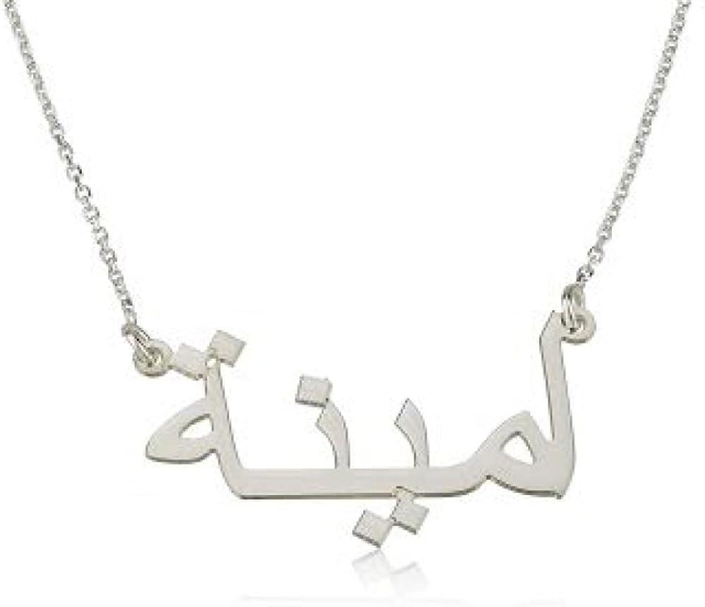 Silver Arabic pendant