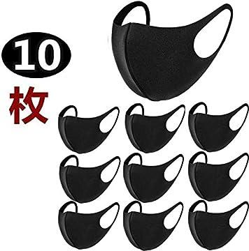 ポリウレタン製 立体構 洗える3~8回繰り返し使用 (ブラック)