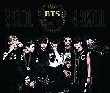2 Cool 4 Skool /O!rul8.2?