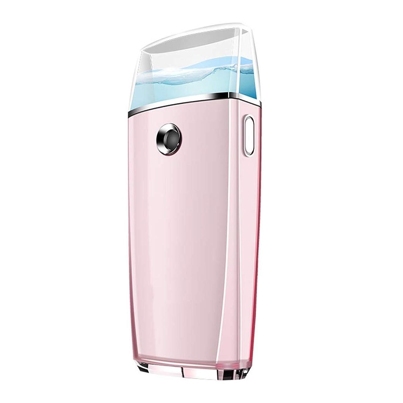 成人期小麦みすぼらしいZXF ナノスプレー水道メーターポータブル顔美容機器充電表面コールドスプレー機スプレー2ピンクモデルグリーンモデル 滑らかである (色 : Pink)