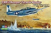 ホビーボス 1/48 エアクラフトシリーズ TBM-3 アヴェンジャー プラモデル 80325