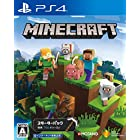 【PS4】Minecraft Starter Collection【購入特典】700 PS4 トークン プロダクトコード(封入)