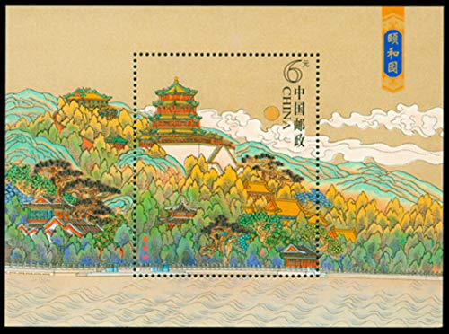 1Sheet China Post Stamp Sommerpalast Souvenir Sheet Briefmarken