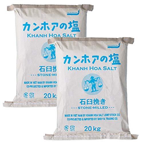昔ながらの天日海塩「カンホアの塩20kg(石臼挽き粉末)×2袋」 完全なる天日塩 ベトナムのカンホアの美しい海水100%使用 太陽と風と人の力だけでつくり上げる塩の芸術品