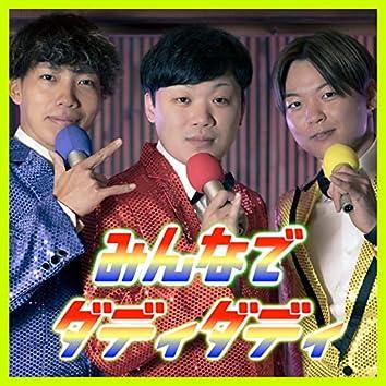 MINNNDE DADYDADY (feat. HIROCHO & DJ K)