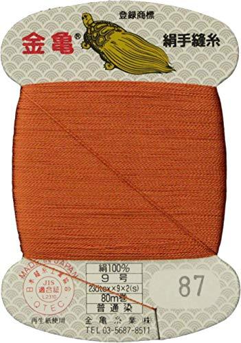 手縫い糸 『絹糸 9号 80m カード巻き 87番色』 金亀糸業